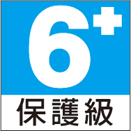 神来也香港13张麻雀 beanfun 乐豆