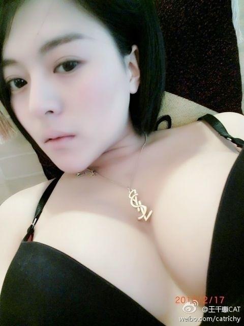 姐的乳汁_h奶西瓜姐王千惠,新一代乳神诞生!