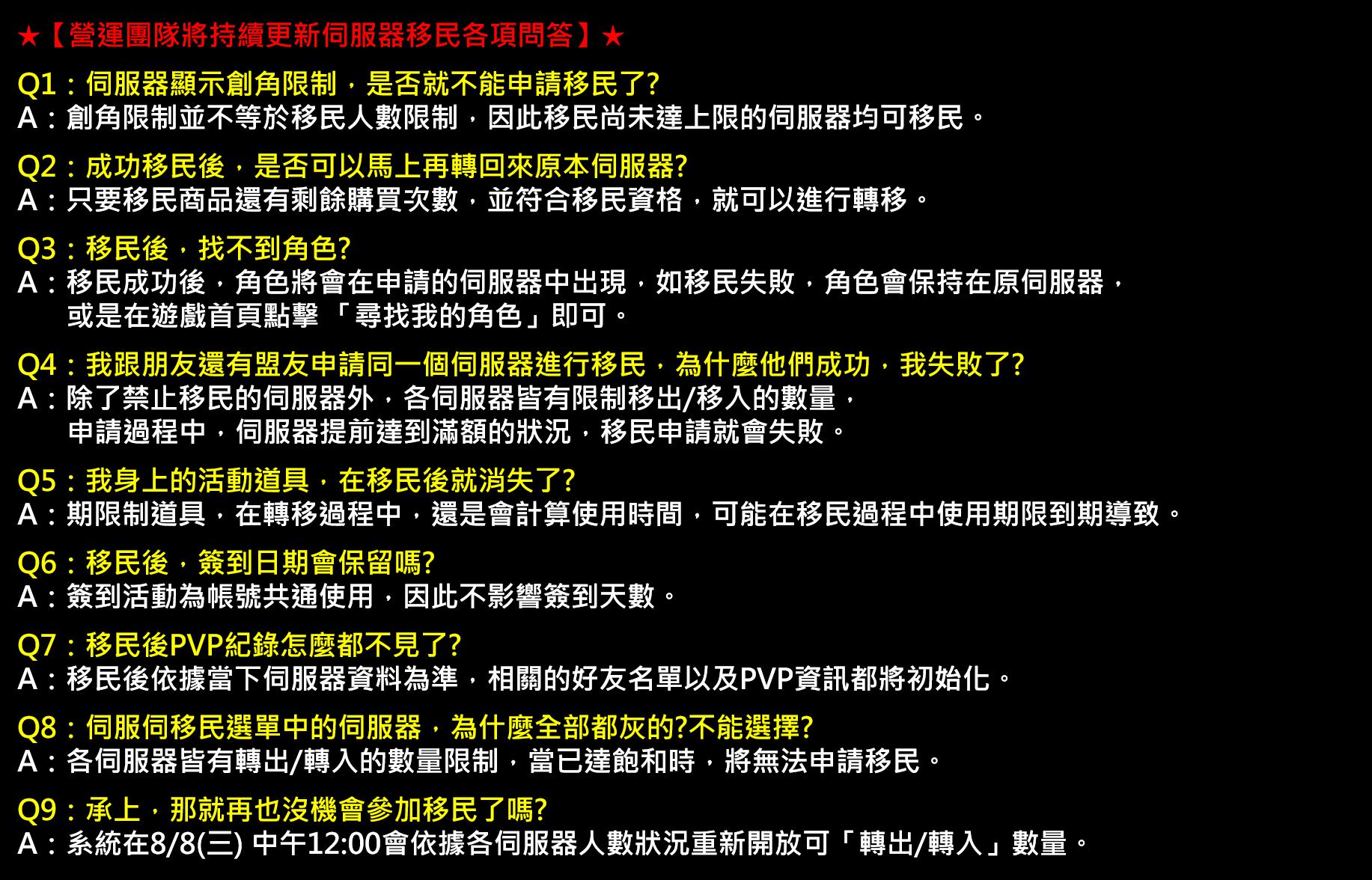 日 版 天堂 m 輔助